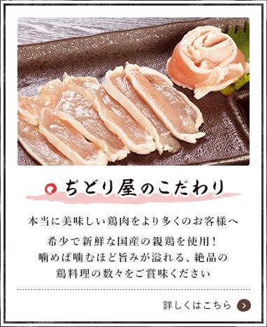 3column_banner_kodawari_2