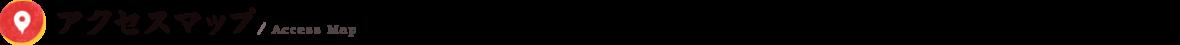 access_title
