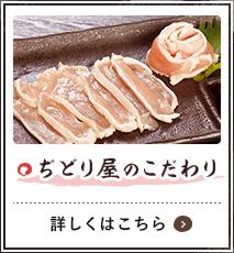 sp-3columnbanner_kodawari